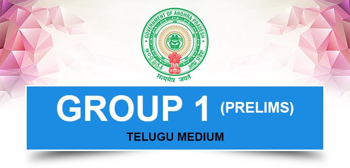 Group 1 Prelims