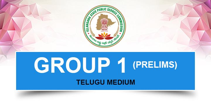 TSPSC GROUPS 1