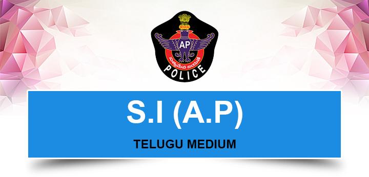 SI (AP)