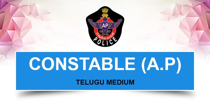 Constable AP